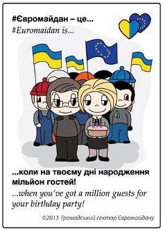 "Активисты Евромайдана создали серию комиксов о протесте в стиле жвачки ""Love is..."" (фото)"