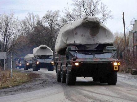 Украинские войска ПВО на границе находятся в полной боевой готовности (фото)