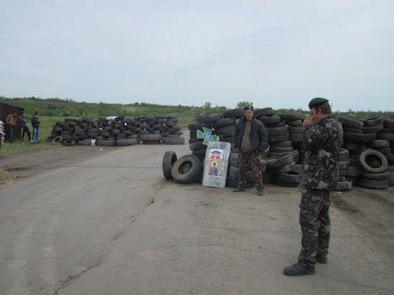 На Луганщине отряды пограничной самообороны помогают прикрывать пункты пропуска (фото)