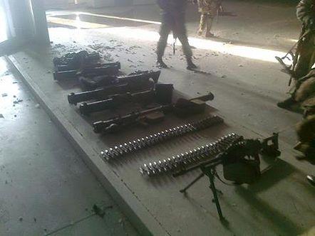 В аэропорту Донецка обнаружено российское оружие (фото)